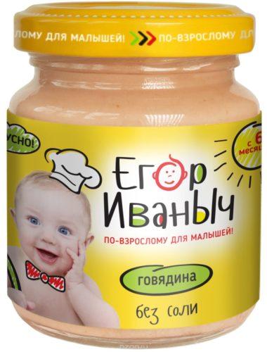 Детское питание Егор Иваныч