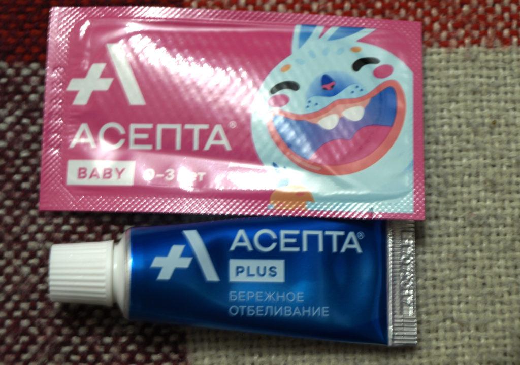 зубная паста и салфетка для ротовой полости Асепта