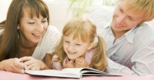 учимся всей семьей