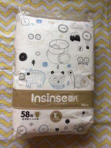 Insinse V6