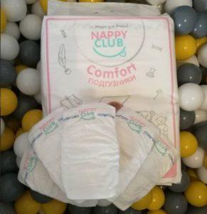 Nappy Club Comfort