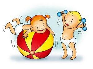 фитбол для грудничка