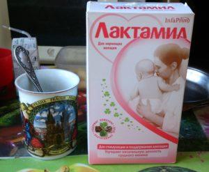 Смесь для мамы лактомил