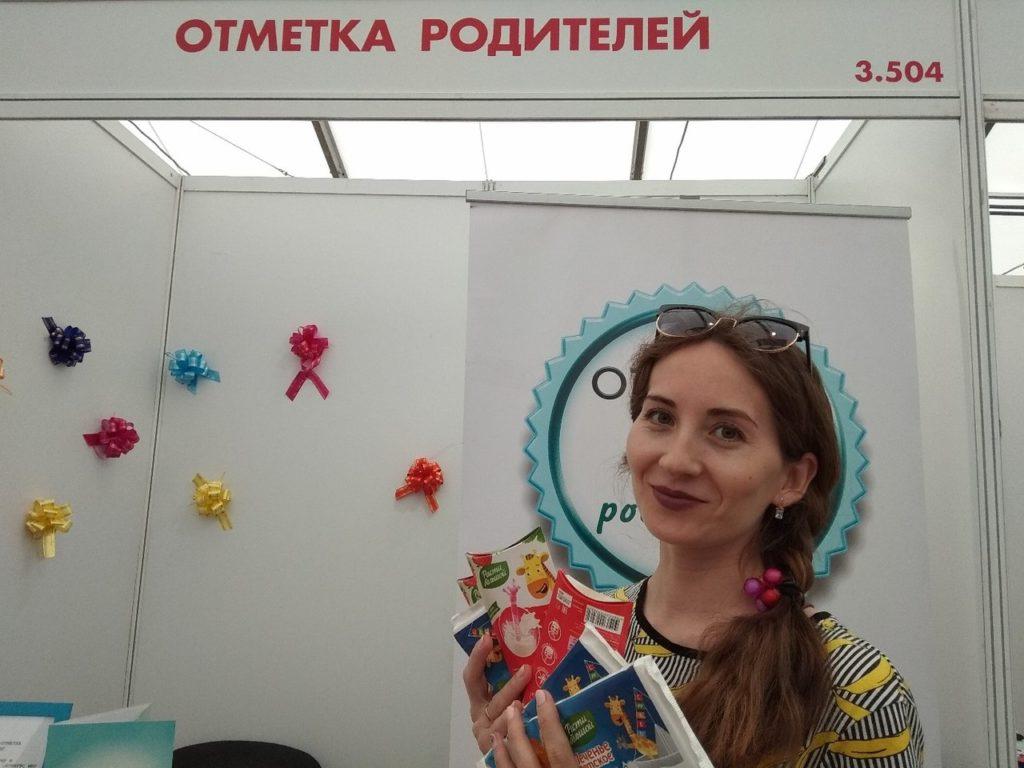 Мир Детства Казань