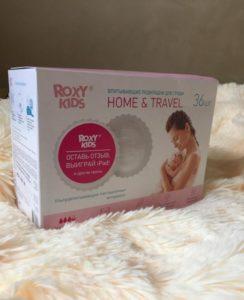 Прокладки для груди Roxy Kids