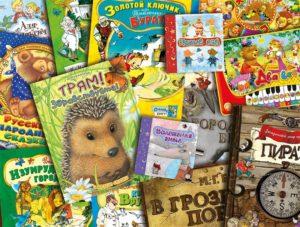 Издательства детской литературы