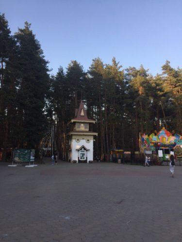 """ПКиО """"Ёлочки"""" в городе Домодедово, Московской области"""