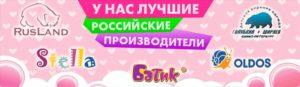 российские бренды верхней одежды для детей