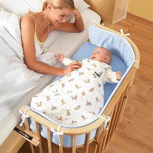 Приставная кровать
