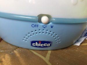 """Проектор-ночник """"Первые грёзы"""" от Chicco"""