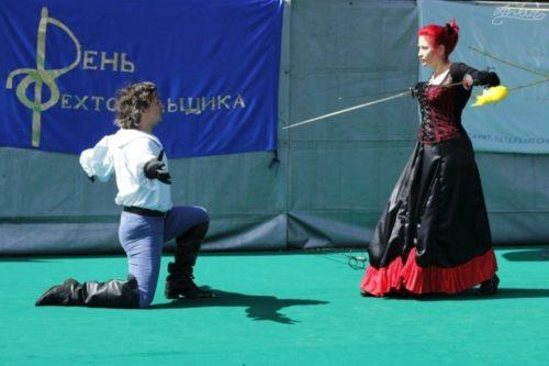 День фехтовальщика