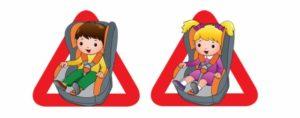 Действующие правила перевозки детей в автомобиле