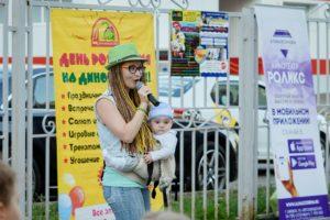 """Основатель проекта """"Вокал: мама + малыш""""- Екатерина Гереева, г. Ижевск"""