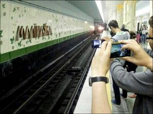 Метрополитен в России и его правила