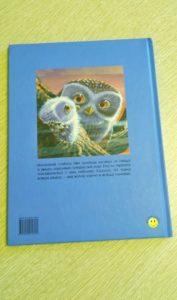 """Книга """"Мама всегда рядом"""", автор Вероник Каплэн, издательство """"ЭНАС-КНИГА"""""""