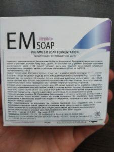 Антиоксидантное увлажняющее Ever Miracle Fermentation Soap