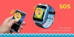 Умные часы для детей и их основные функции
