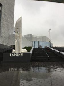 КС Екат