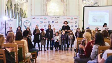 Дефиле от бренда детской одежды в Санкт-Петербурге Leya.me, Playdate, октябрь 2018