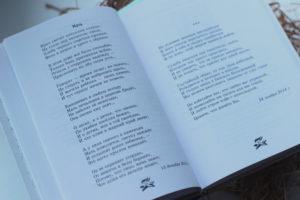 """Екатерина Носёнок: """"Дочка - моё вдохновение. В мечтах - издать книгу стихов и сказок для детей"""""""