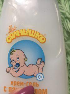 """Крем-гель с пантенолом для подмывания младенцев """"Моё Солнышко"""""""