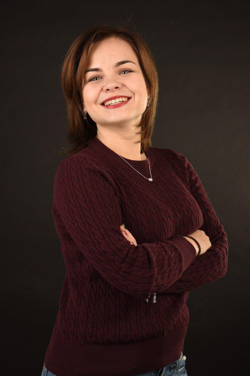 Комина Анастасия Эдуардовна