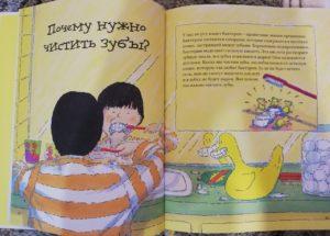 Кэтрин Рипли «Почему? Самые интересные детские вопросы о природе, науке и мире вокруг нас»