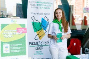 https://vk.com/polina_kosobokova