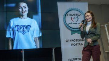 Интервью с Юлией Кошелевой, основателем и руководителем творческой мастерской «Сила Цвета»