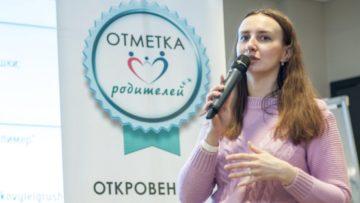 """Интервью с Полиной Кособоковой, экотренером, организатором проекта """"Неваляшка-шеринг"""""""