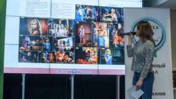 Интервью с Натальей Марченко, директором вокально-танцевального центра NATS