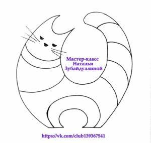Летняя школа, Наталья Зубайдуллина