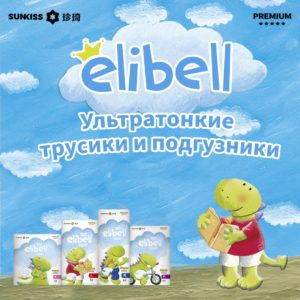 elibell