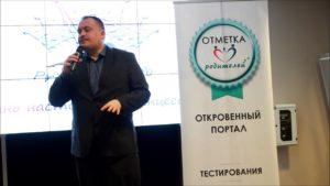 """Алексей Рябков: """"Семья и отношения в семье создают фундамент личности"""""""