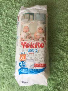 И сегодня речь пойдет о трусиках-подгузниках «Yokito». Само название уже говорит о том, что подгузники сделаны по японским технологиям. Ну а как же иначе, ведь качество японских подгузников покорило весь мир.