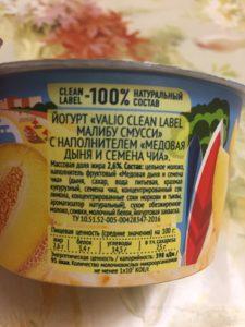 """Йогурт Valio """"Малибу смусси"""""""