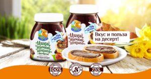 """Мягкий молочный шоколад """"Коровка из Кореновки"""""""