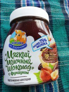 """Мягкий молочный шоколад Кореновский МКК """"Коровка из Кореновки"""""""