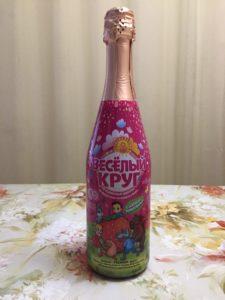 Детское шампанское «Веселый круг» от группы компаний «Absolute Nature»